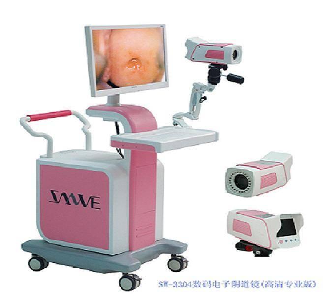 SW-3304 Specialized Digital Colposcope