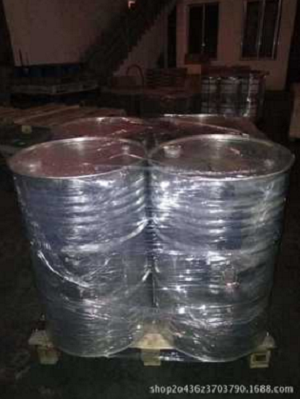 Professional supply of high quality Dicyclohexylamine