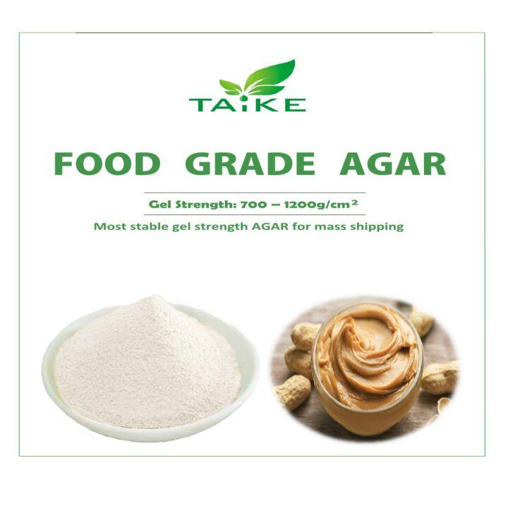 Food Grade Agar 800GS / Thickener / Stabilizer / Emulsifier
