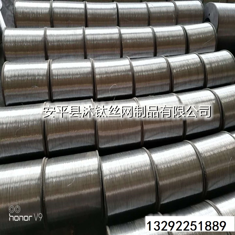 manufacture for galvanized iron wire, 0.5mm-6.0mm