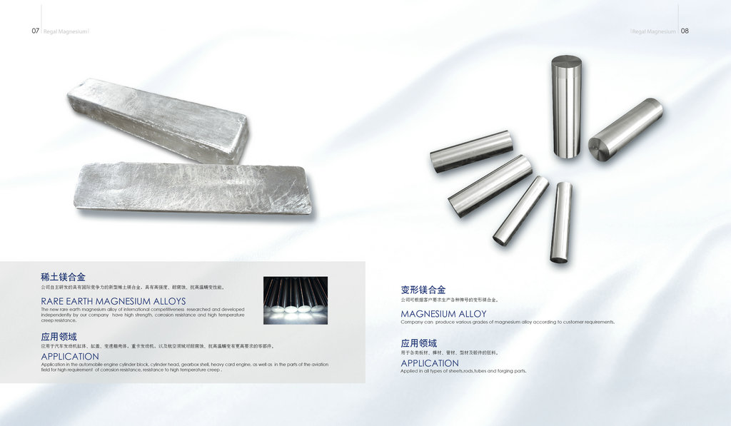 Rare Earth magnesium alloy ingot