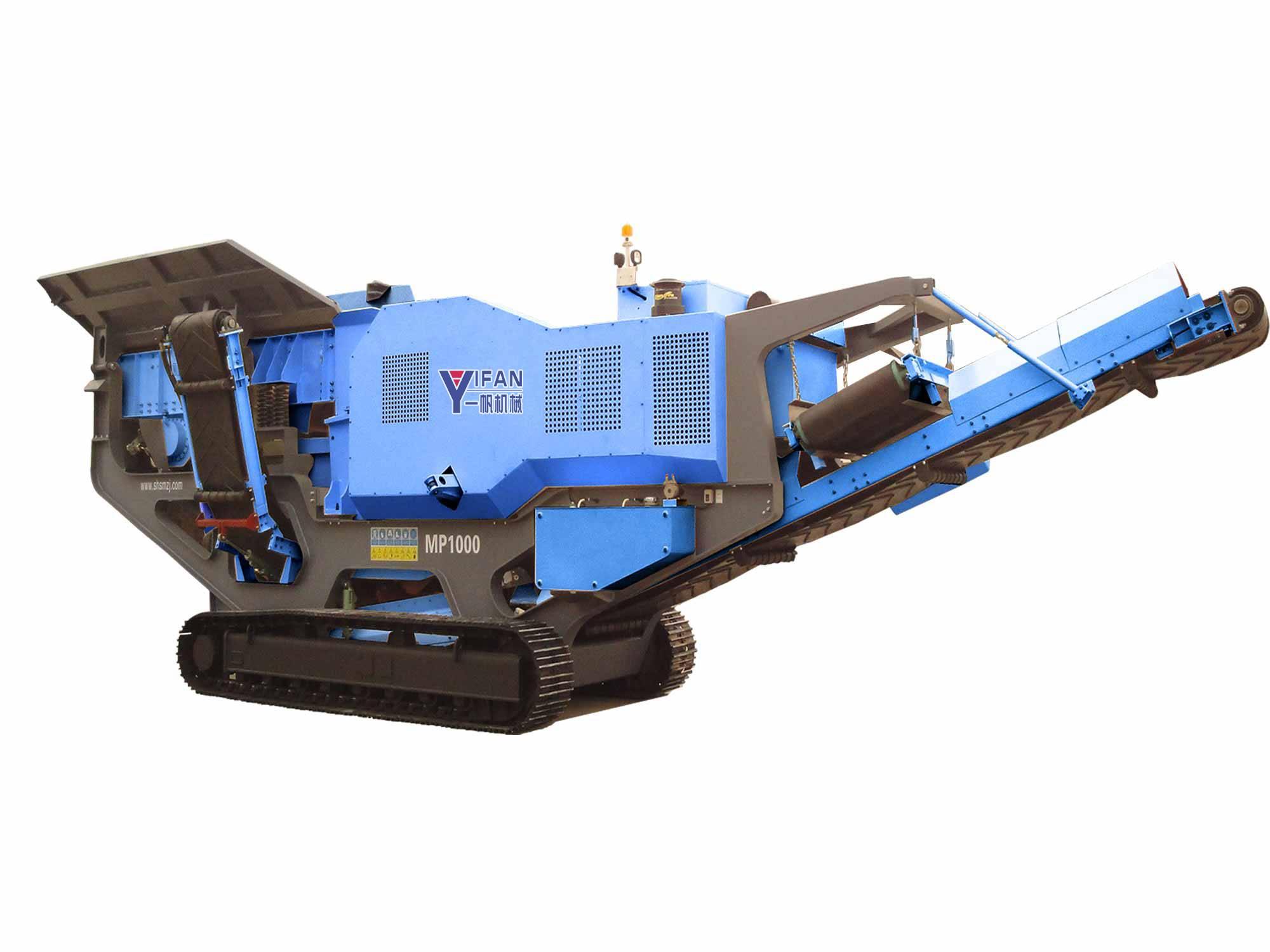 Crawler Type Mobile Crusher