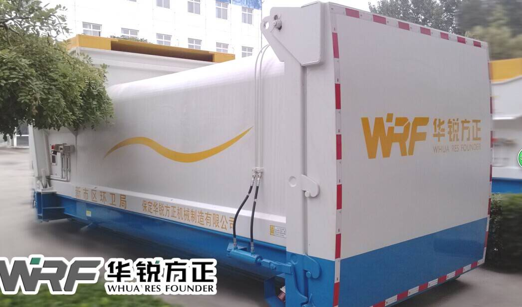 High Pressure mobile garbage compressor