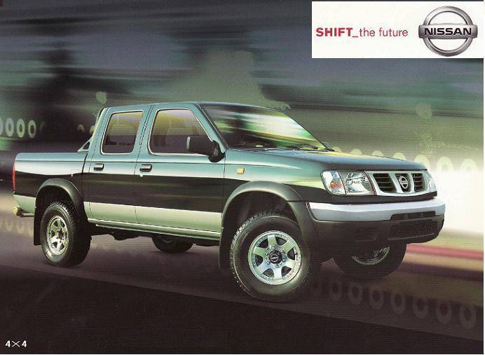 PICKUP TRUCK: NISSAN BRAND AND ENGINE