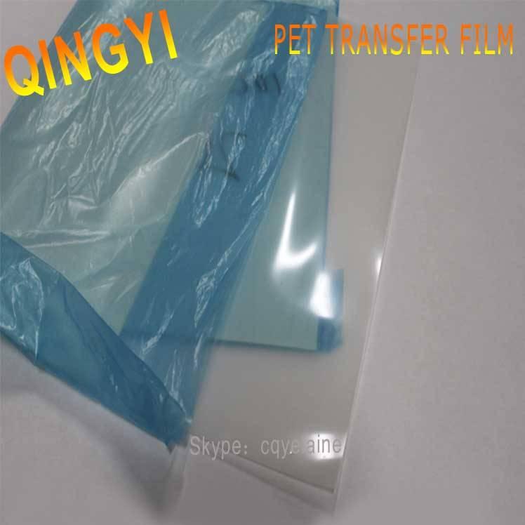 Process cold peeling PET transfer transparent matte film specialize for printing