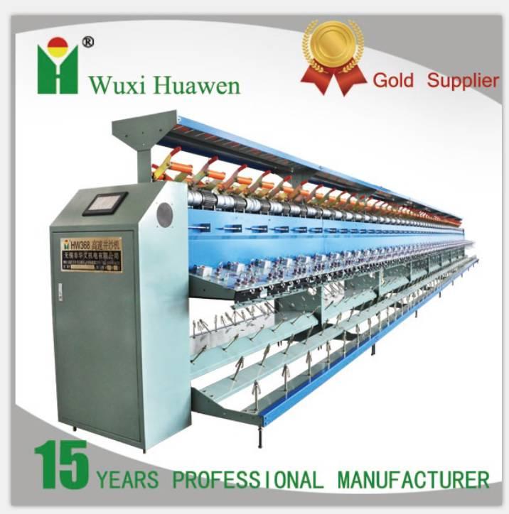 Yarn assembly winder machine (HW368)