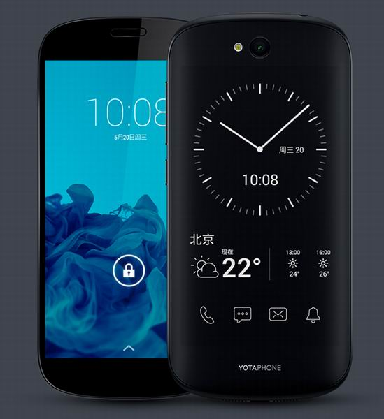 The world's first dual-screen smartphone Yotaphone2.