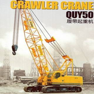Crawler crane QUY50