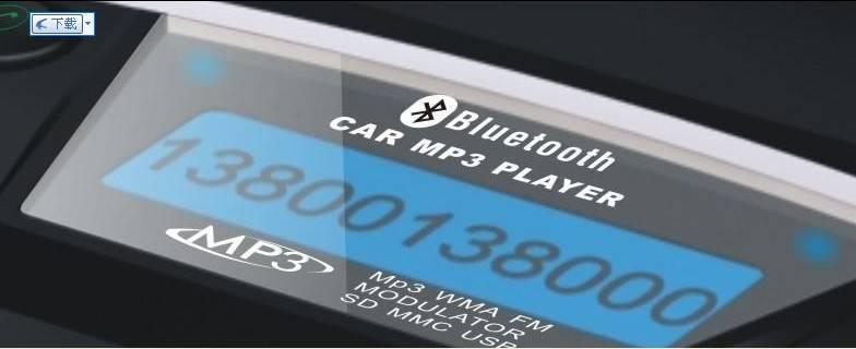 Steering Wheel Fm Transmitter Car MP3 Player (JD-168D)