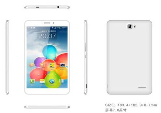 G700-3D, 7 inch 3D tablets, Octa-core, 1920*1200 IPS, OGS, 2+16G, dual camera 2+5.0MP, metal housing