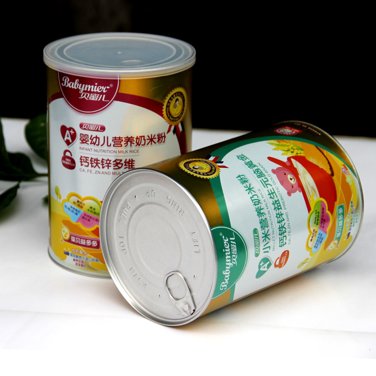factory price powder food packaging airtight paper tube packaging
