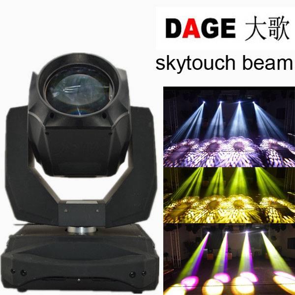 DE-3316 beam moving head