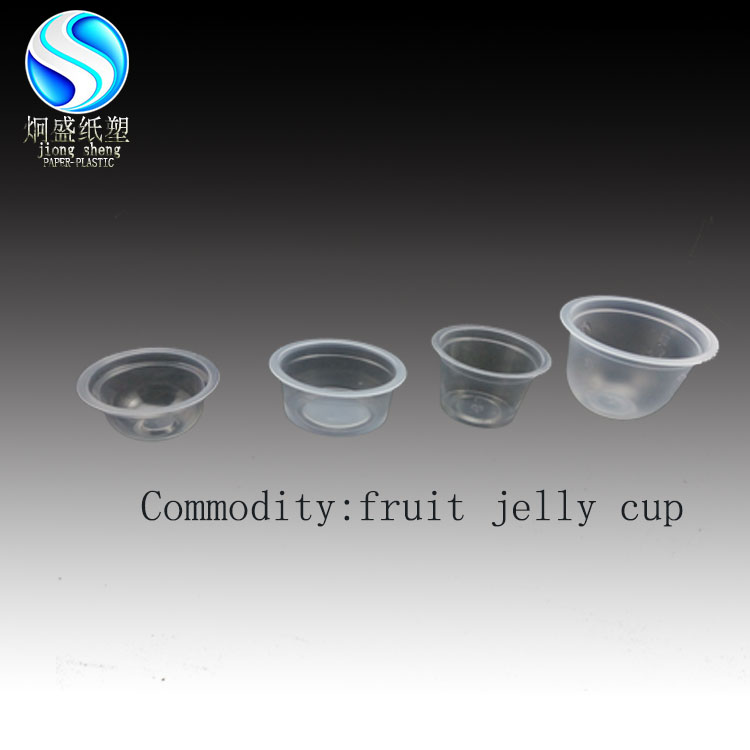 jelly cup,fashion and environmentaly jelly cup