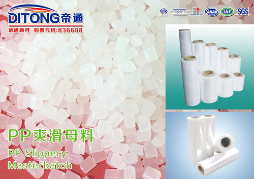 slippery additive masterbatch for pp plastic film
