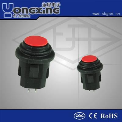 IP65 3A 250VAC 10mm waterproof metal push button