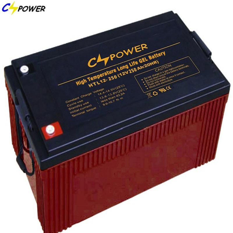 HTL12-250 VRLA Battery Home Solar System Battery 12V 250ah Solar Battery