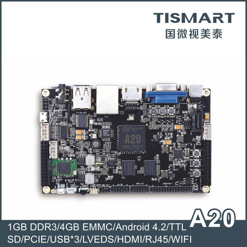 TISMART Android or Linux Network Development Board for Advertise Display