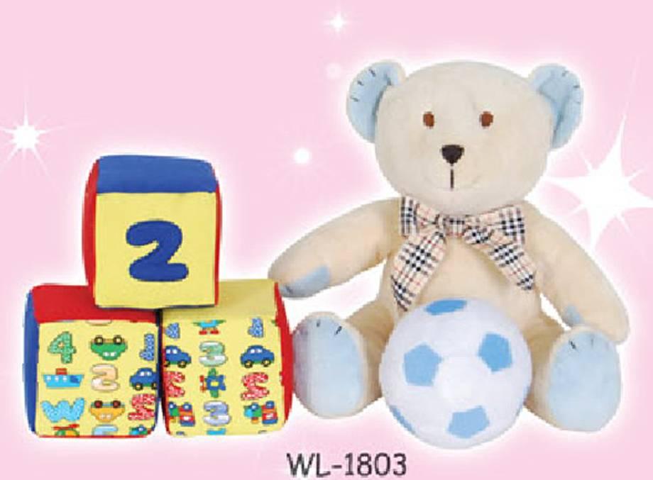 Teddy bear good friend