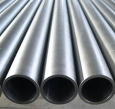 Stainless steel pipes &tubes