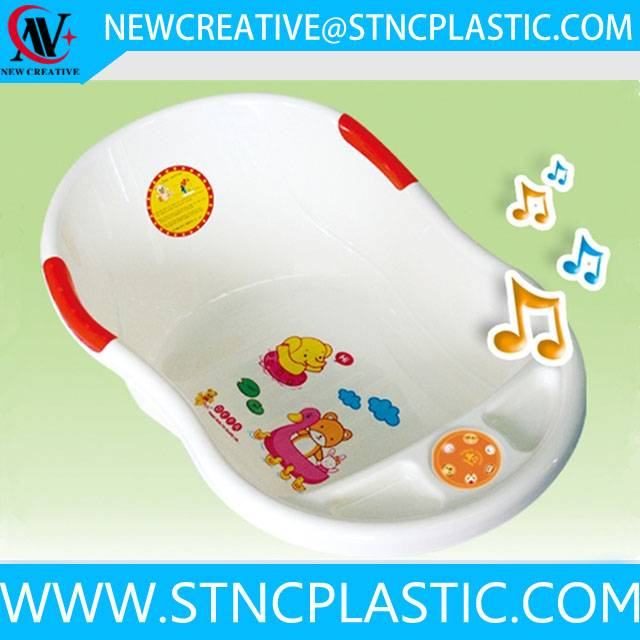 new deisgn musical plastic baby bath tub