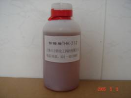 RX-31M Embossing burnishing resin chemical for synthetic leather