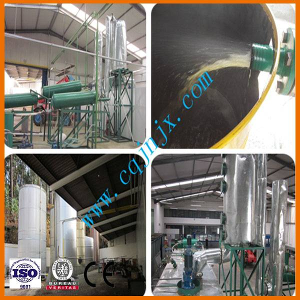 JNC Waste motorcycle Oil Refining Plant