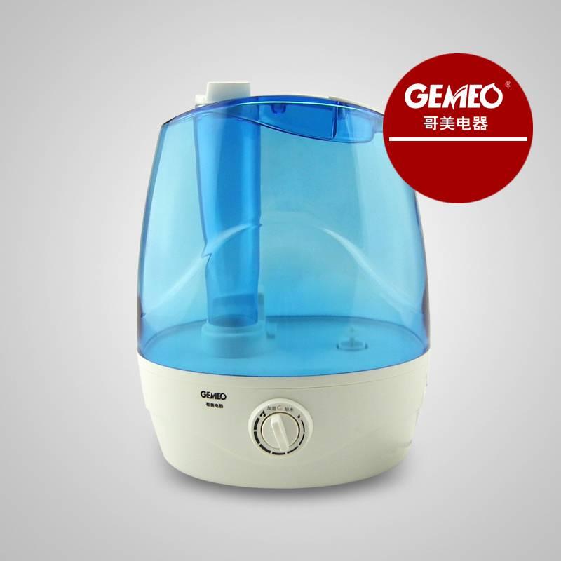 GL-6679mini usb ultrasonic air humidifier
