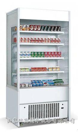 Upright milk refrigerator,Convenience Stores milk refrigerator