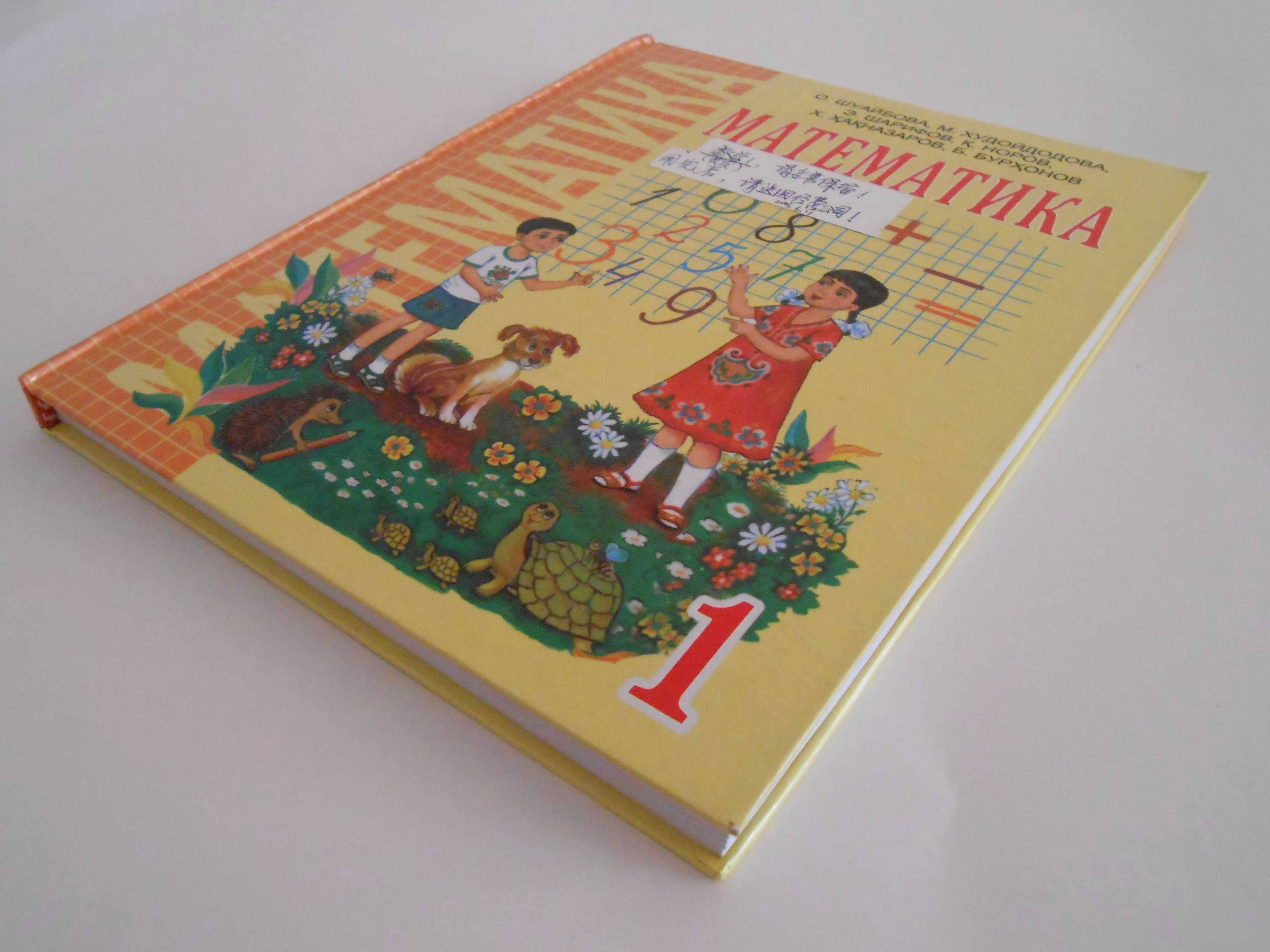 Offset printing hardcover books/education/according to customers' requirements