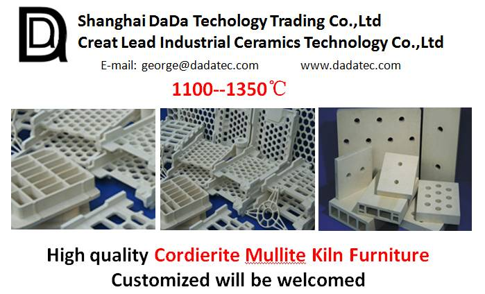 Industrial ceramic Cordierite Mullite Heavy Clay Kiln Furniture with temperature 1350 degree