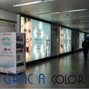 High Glossy 510gsm 300*500D/18*12 backlit flex banner