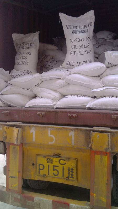 sodium sulphate 99.5% viscose byproduct