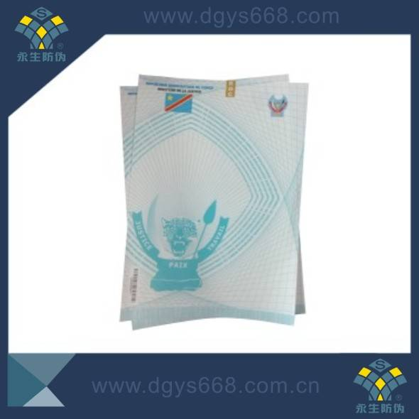 High quality comprehensive watermark certificate printing with UV
