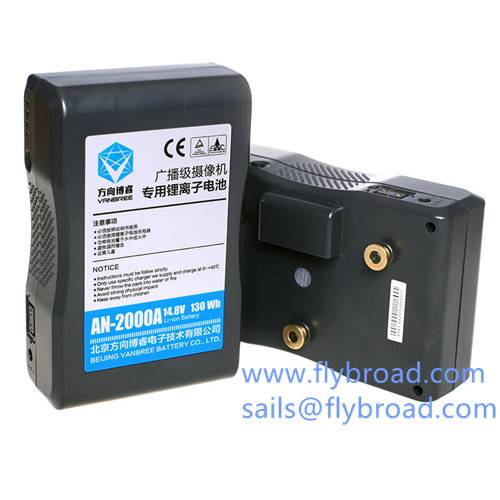Broadcast li-ion Battery for Professional Video Camera