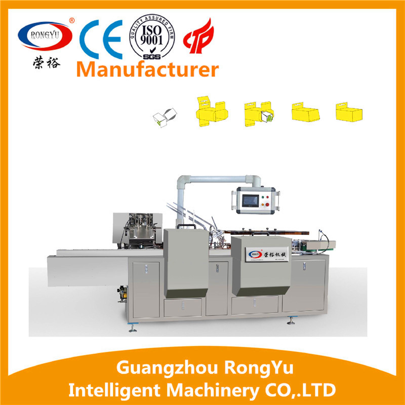 High Quality automatic box packaging machine for Pharmaceutical Product and medicine