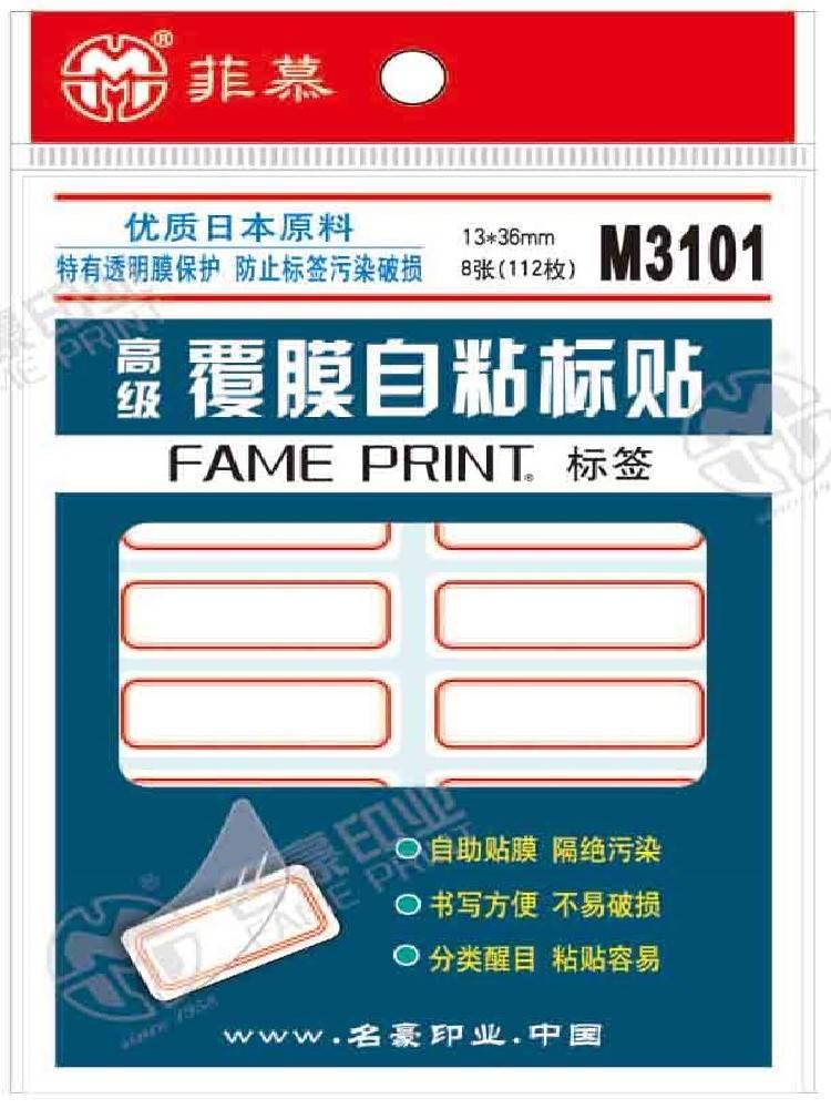 Fame M3101 Transparent Film Protected Self-Adhesive Labels