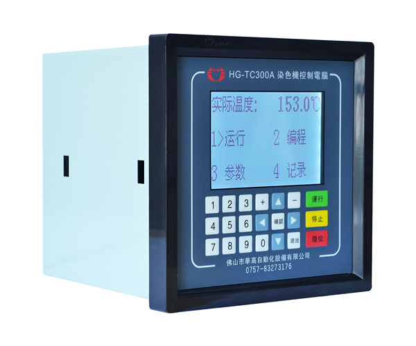 TC-300A dyeing machine controller