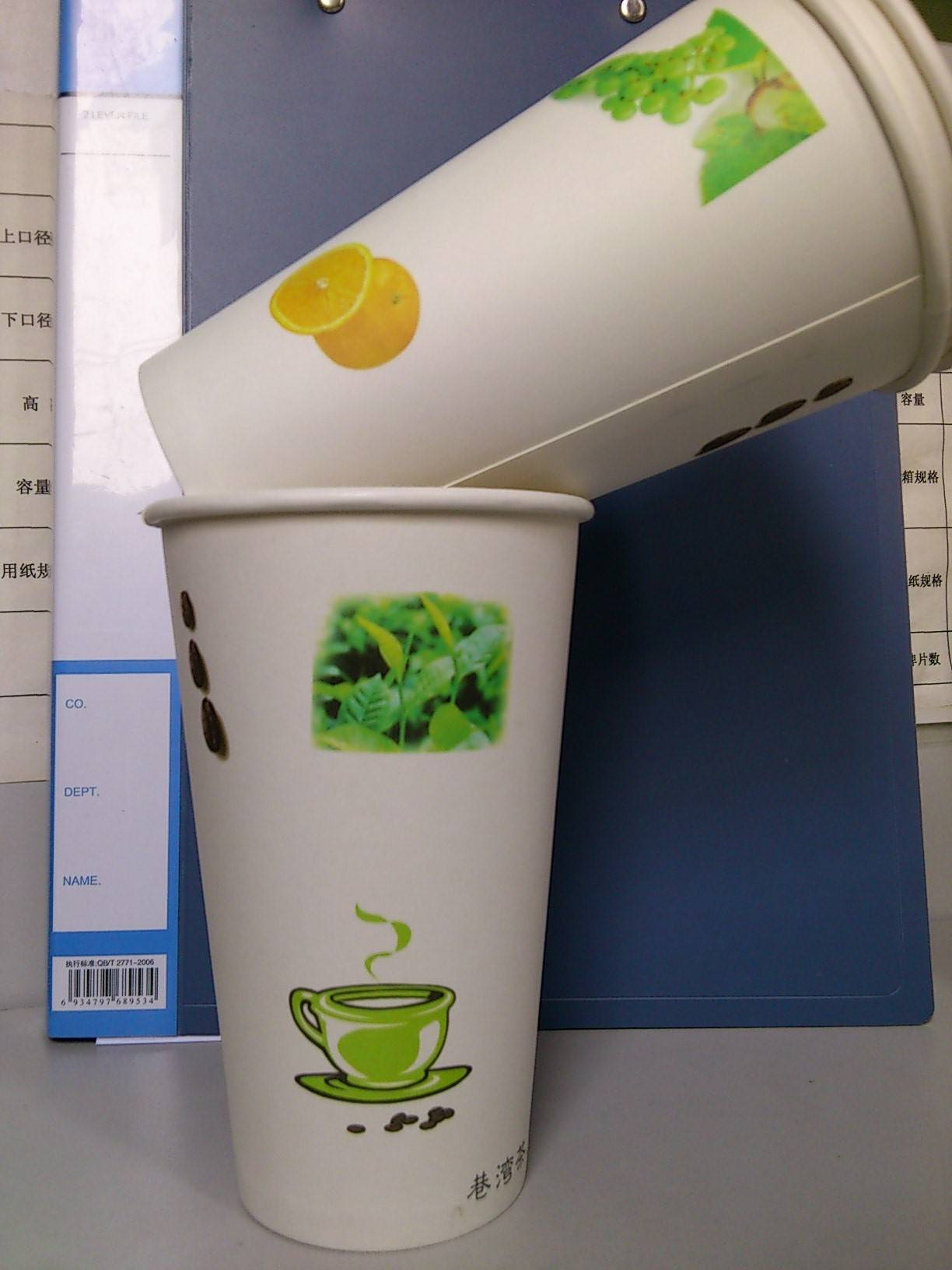 24oz biodegradable disposable paper cup take out