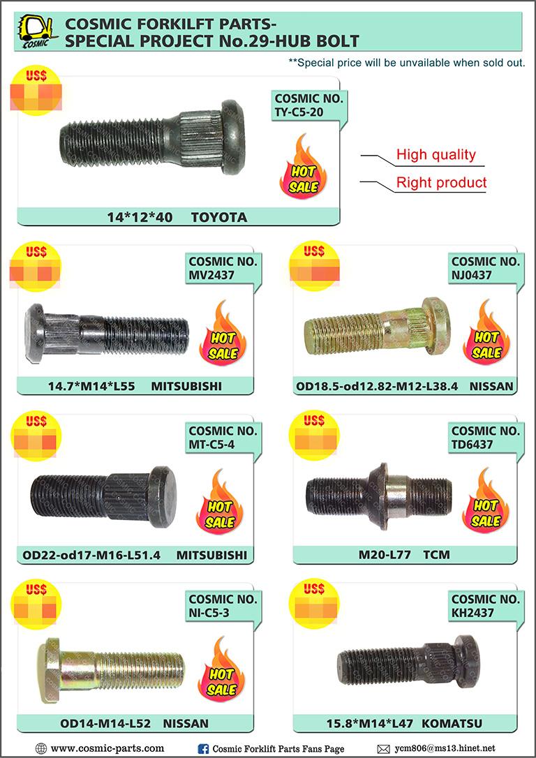 Cosmic Forklift Parts Special Project NO.29-HUB BOLT&NUT HUB