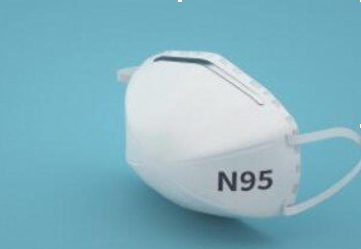 N95 KN95 FFP2 Protective Mask