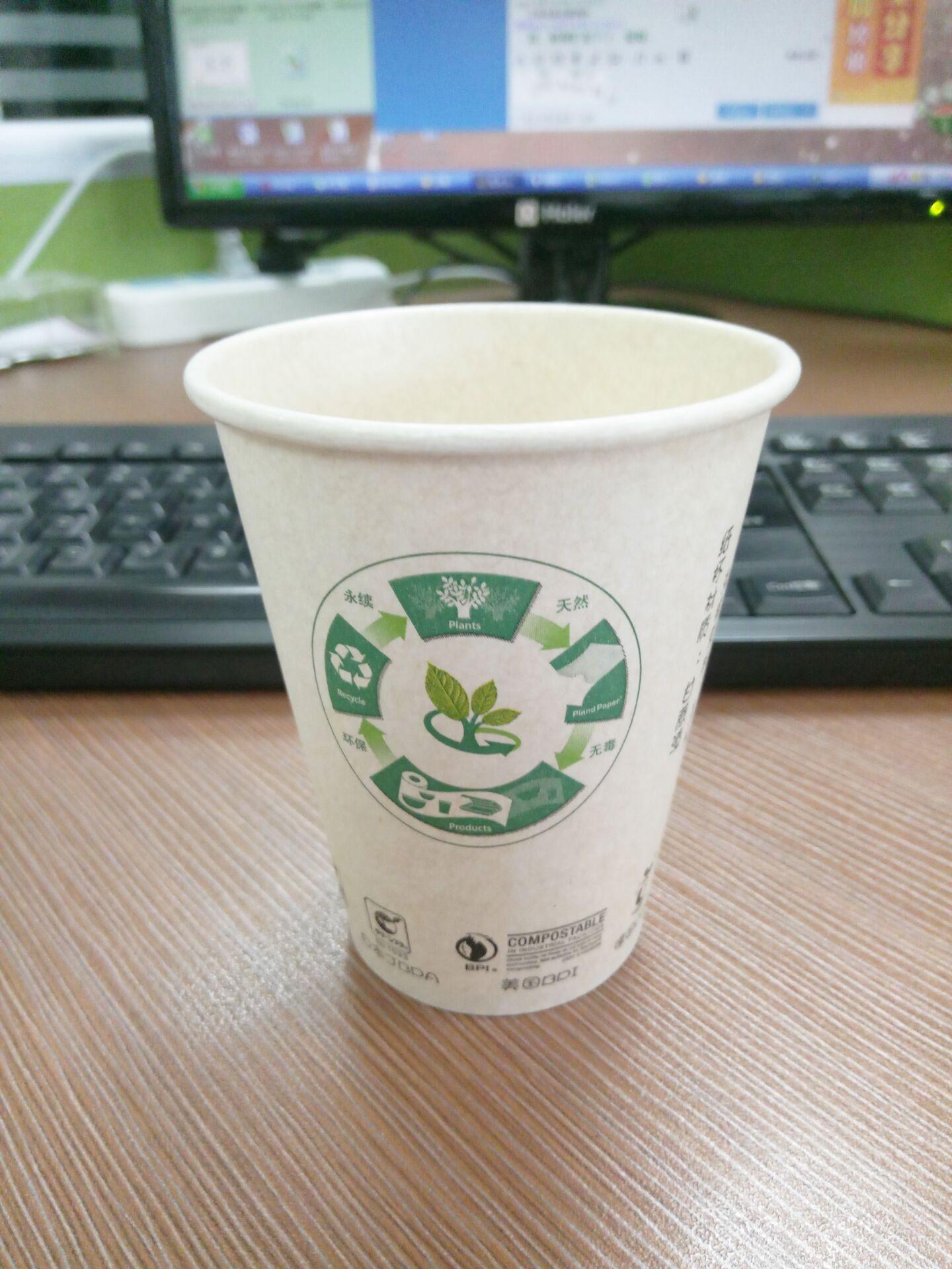 PLA bagasse paper cup