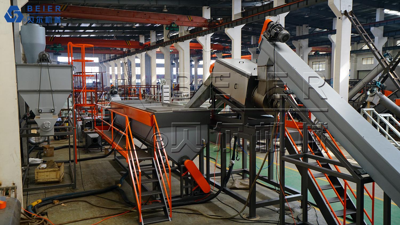 PP woven bag washing Line 700kg per hour