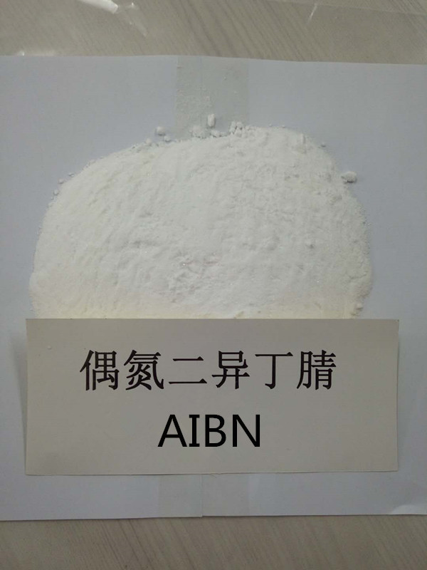 High purity 2,2'-Azobis(2-methylpropionitrile)AIBN