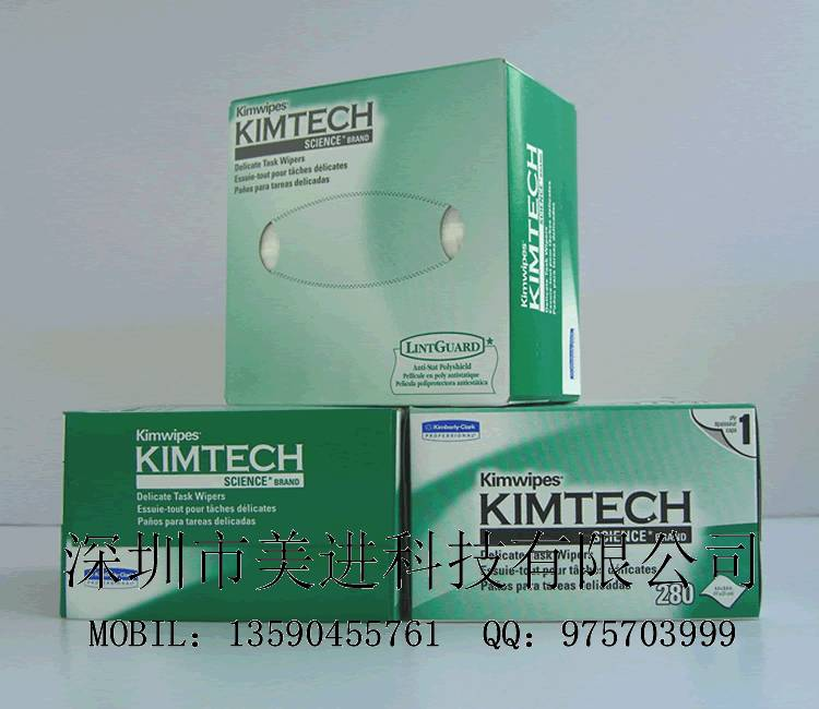 industrial paper Kimberly-Clark Science Wipe Paper Kimwipes 34155 lower dust professional cleaning r