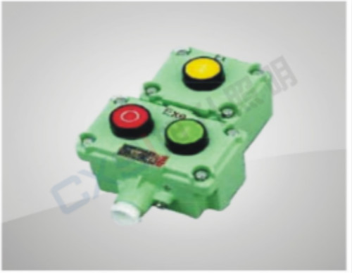 CBA53series explosion operate button