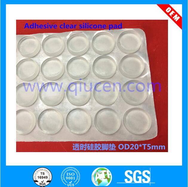 20x5mm Round self-adhesive silicon gasket of non-slip rubber feet
