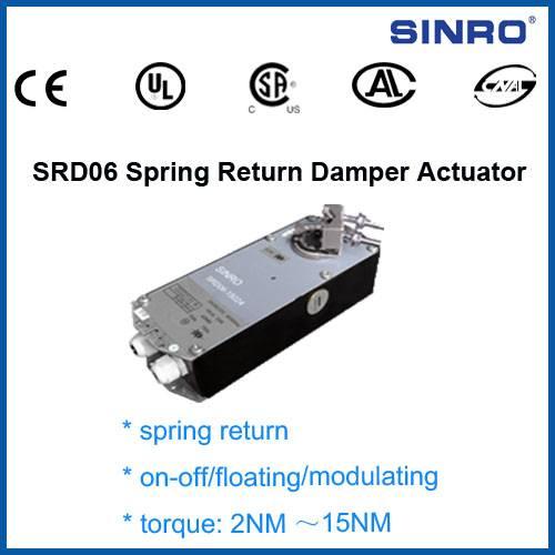 SRD06 Series Modulating Damper Actuator with Spring Return