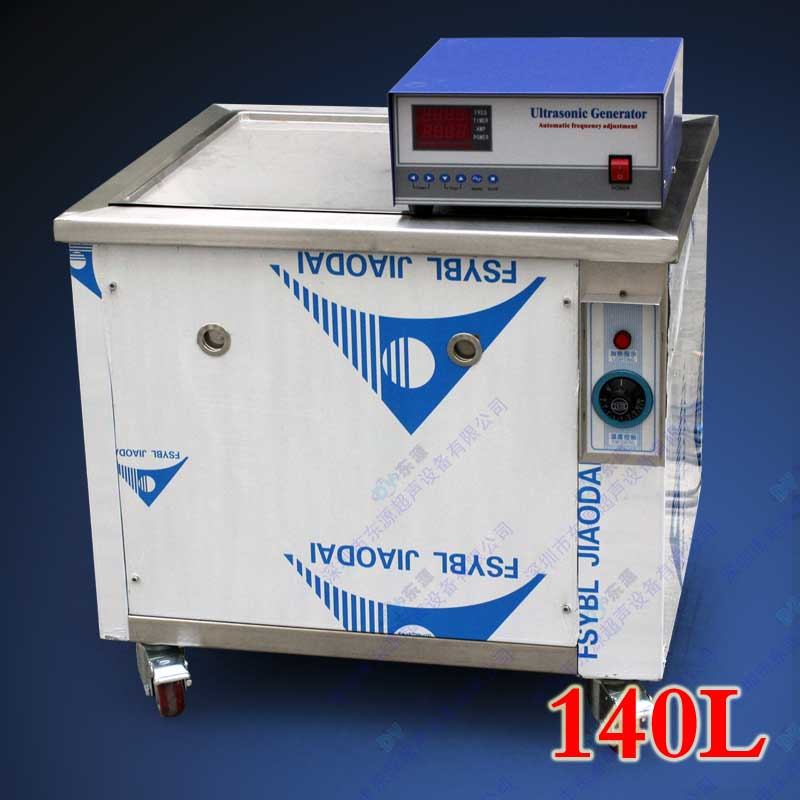 140L 1800W Industrial Electric ultrasonic cleaner car parts washing euipment with prices