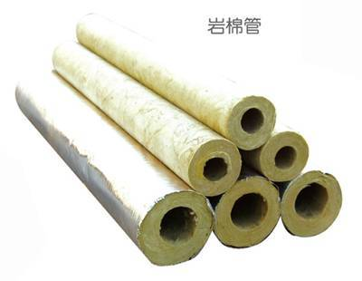 rock wool tube