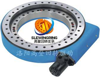 slewing drive